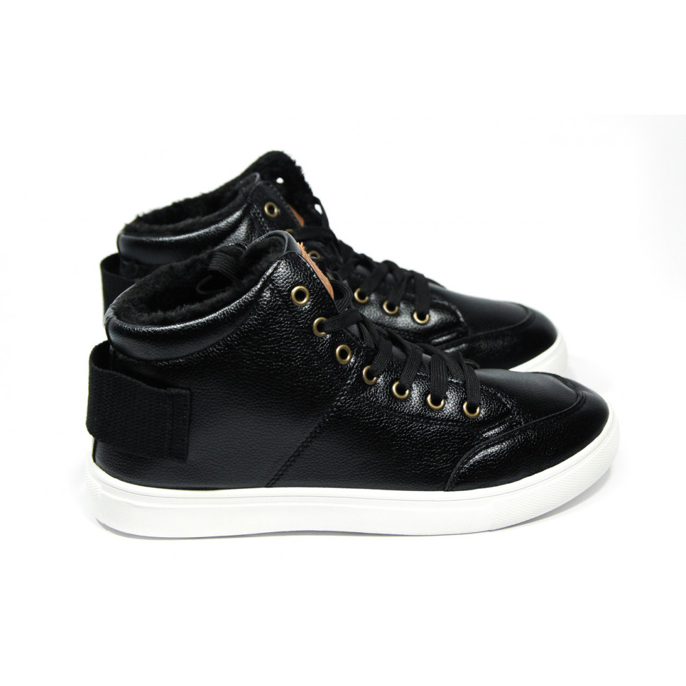 Мужские ботинки зимние - Зимние ботинки (на меху) мужские Vintage (реплика) .[44] 18-107 2
