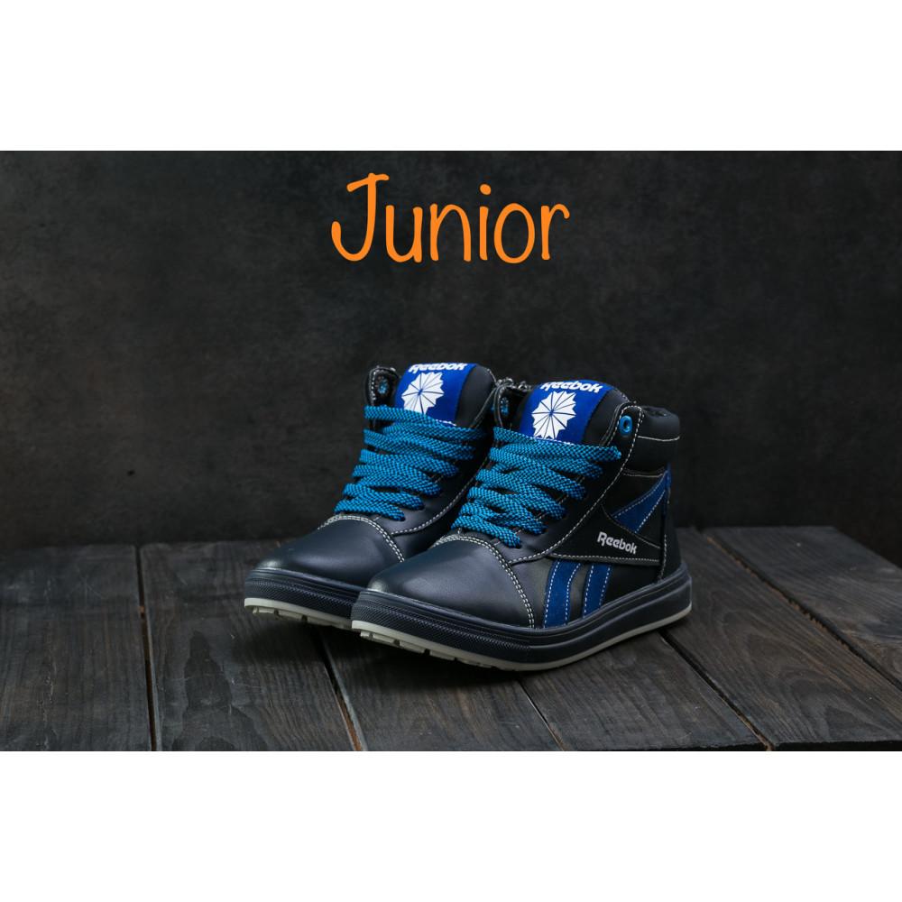Детские кеды зимние - Детские кеды кожаные зимние синие-голубые CrosSAV 19 2