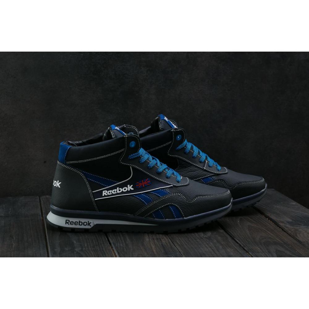 Зимние кроссовки мужские - Мужские кроссовки кожаные зимние синие-голубые CrosSAV 50
