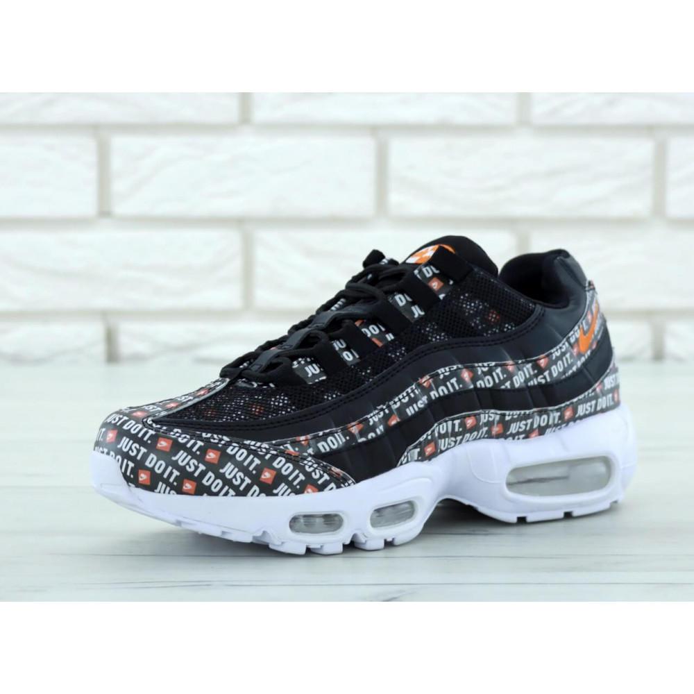 Мужские кроссовки Vibram - Мужские кроссовки Nike Air Max 95 Just Do It черно белого цвета 1