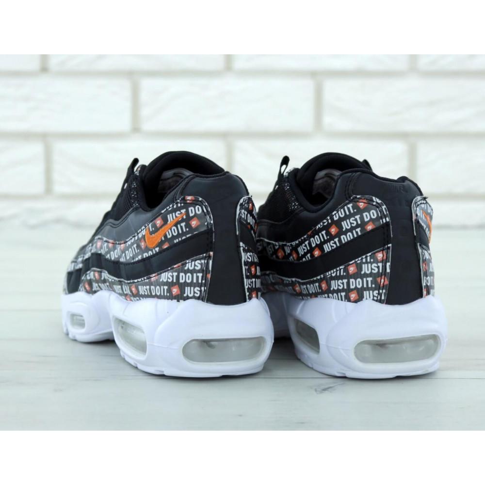 Мужские кроссовки Vibram - Мужские кроссовки Nike Air Max 95 Just Do It черно белого цвета 7