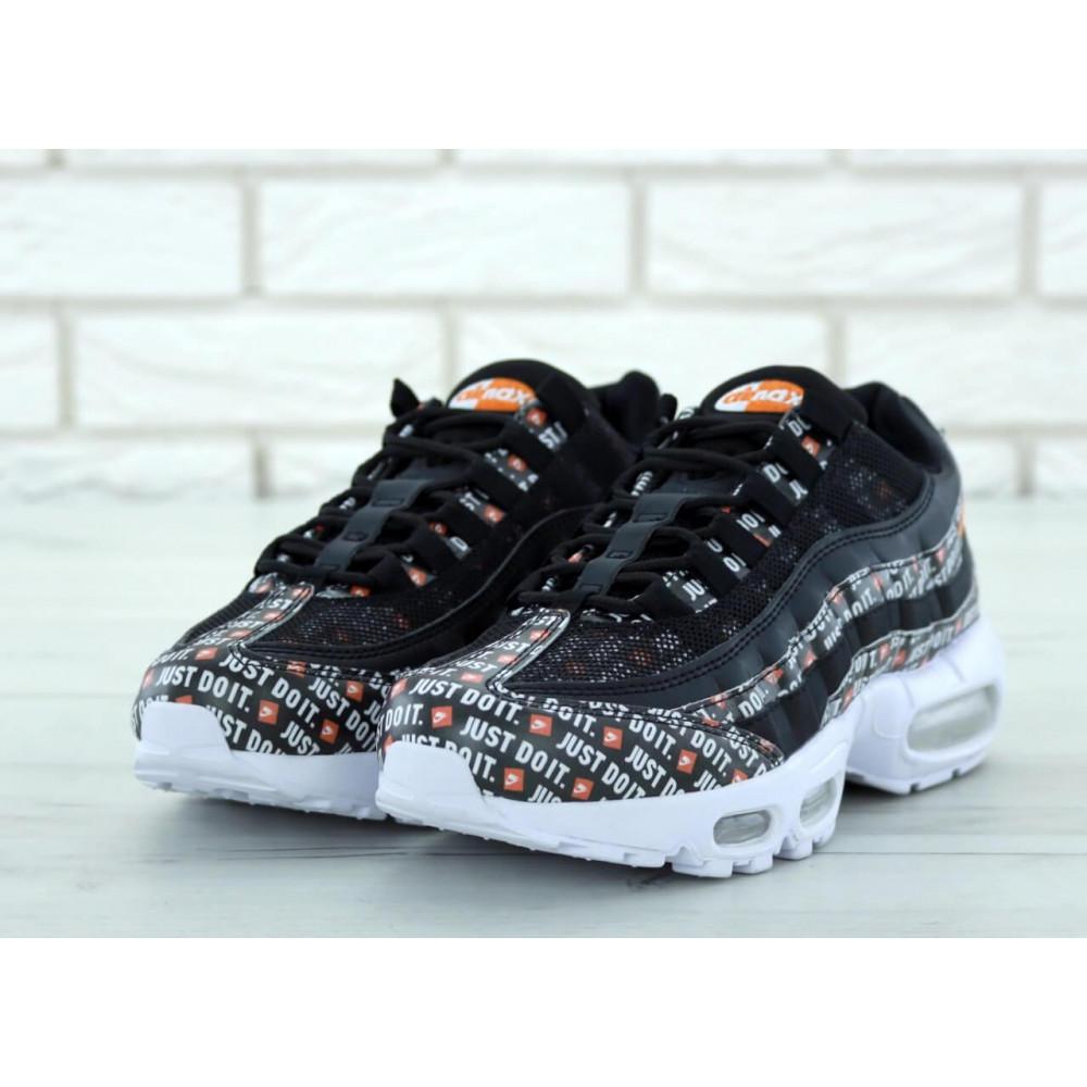 Мужские кроссовки Vibram - Мужские кроссовки Nike Air Max 95 Just Do It черно белого цвета 2