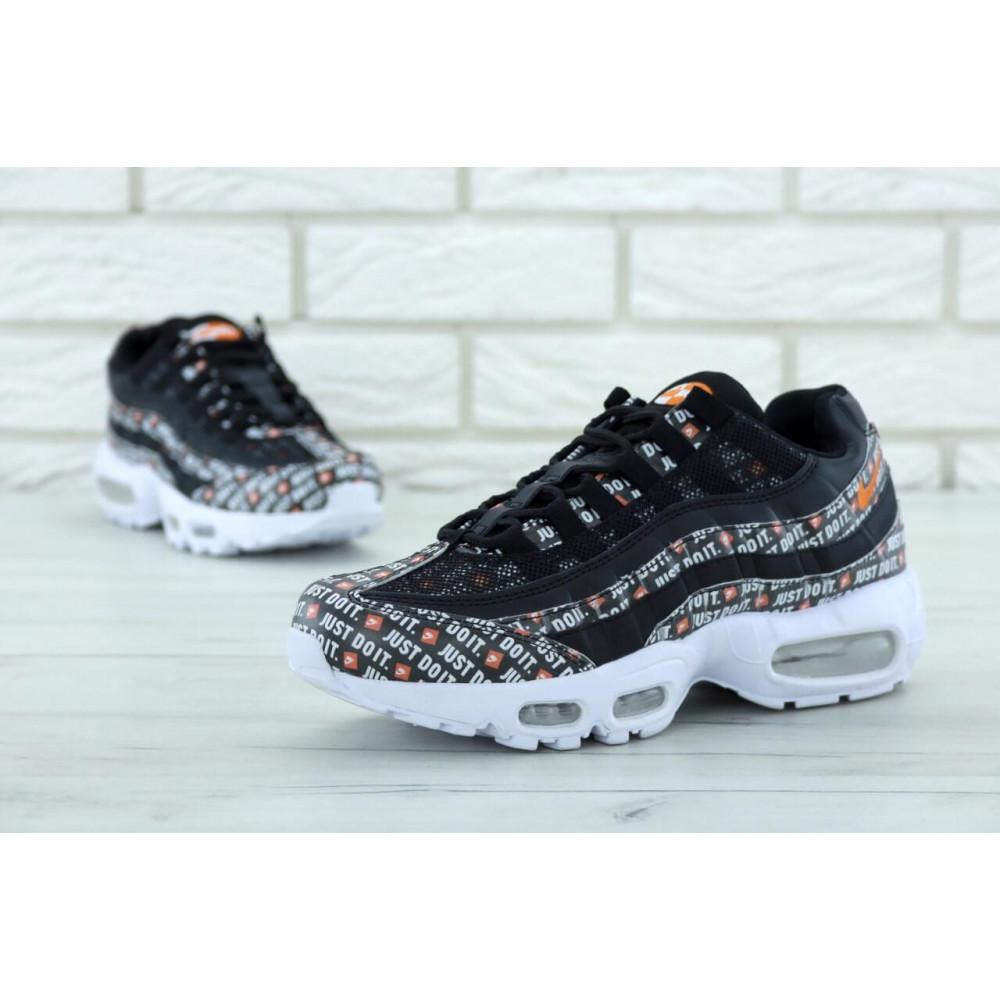 Мужские кроссовки Vibram - Мужские кроссовки Nike Air Max 95 Just Do It черно белого цвета 4