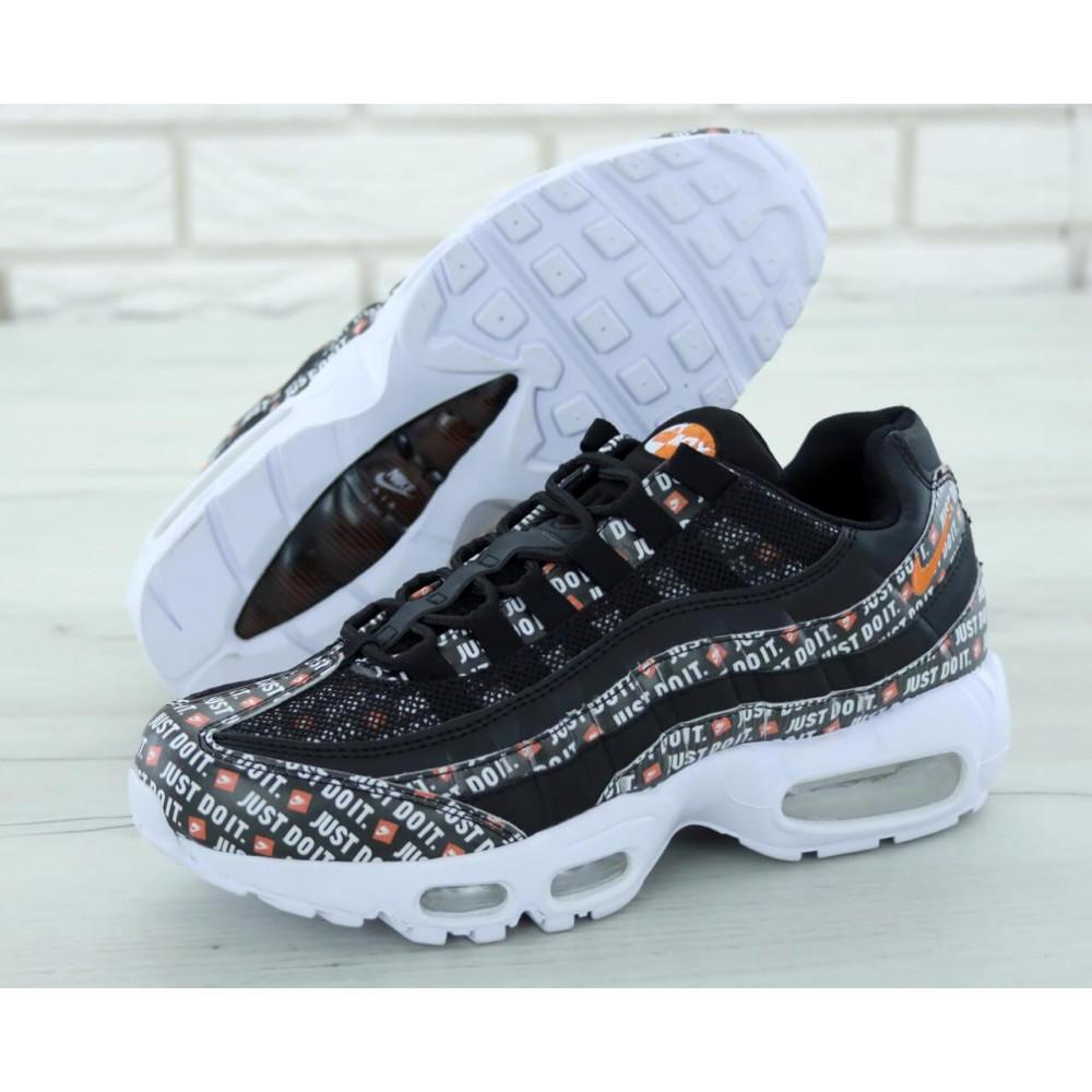 Мужские кроссовки Vibram - Мужские кроссовки Nike Air Max 95 Just Do It черно белого цвета 8