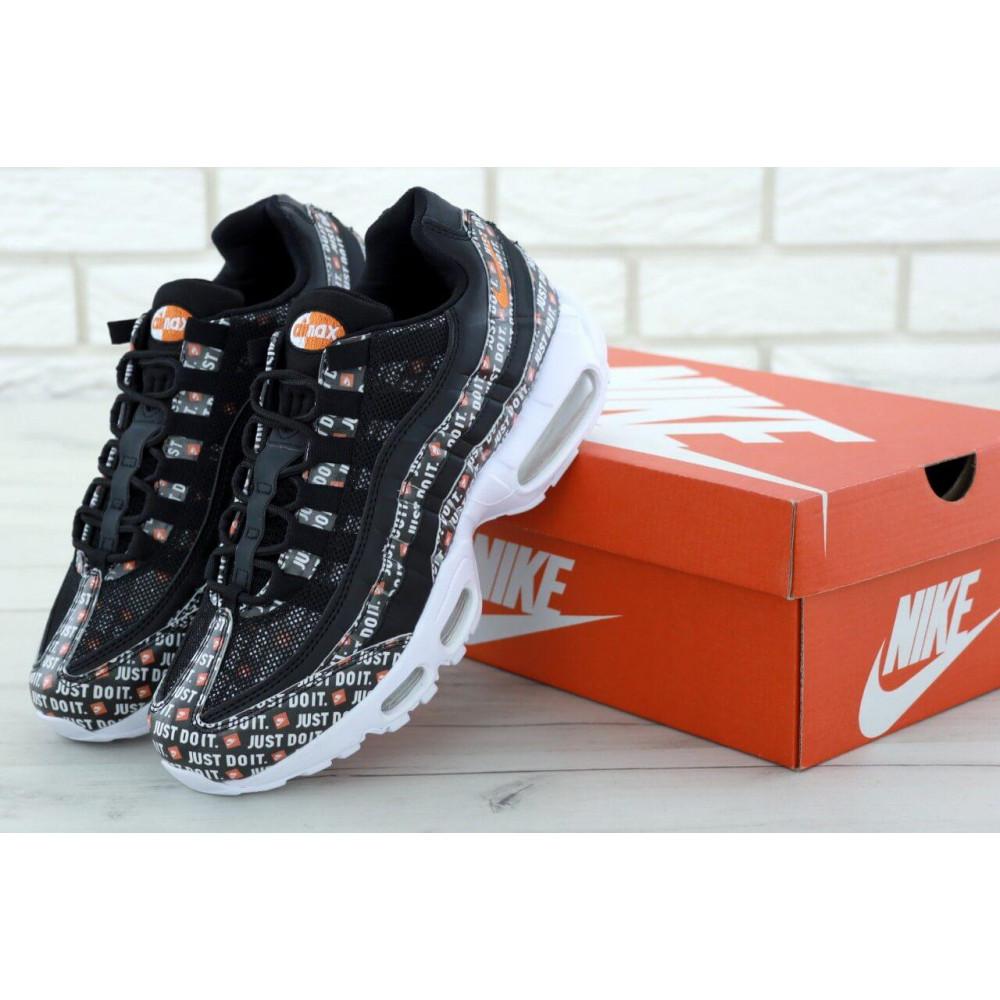 Мужские кроссовки Vibram - Мужские кроссовки Nike Air Max 95 Just Do It черно белого цвета