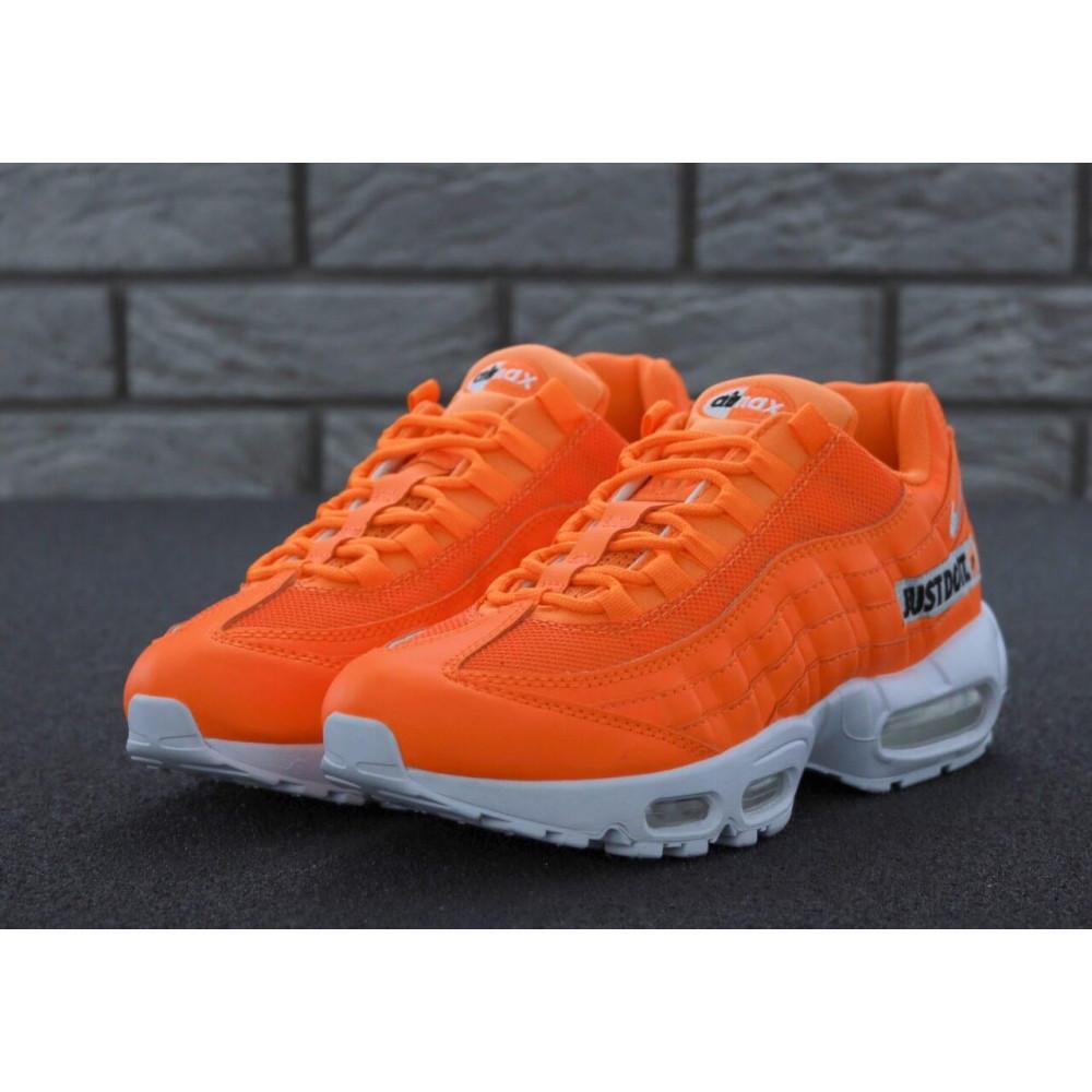 Мужские кроссовки Vibram - Мужские кроссовки Nike Air Max 95 Just Do It оранжевого цвета 1