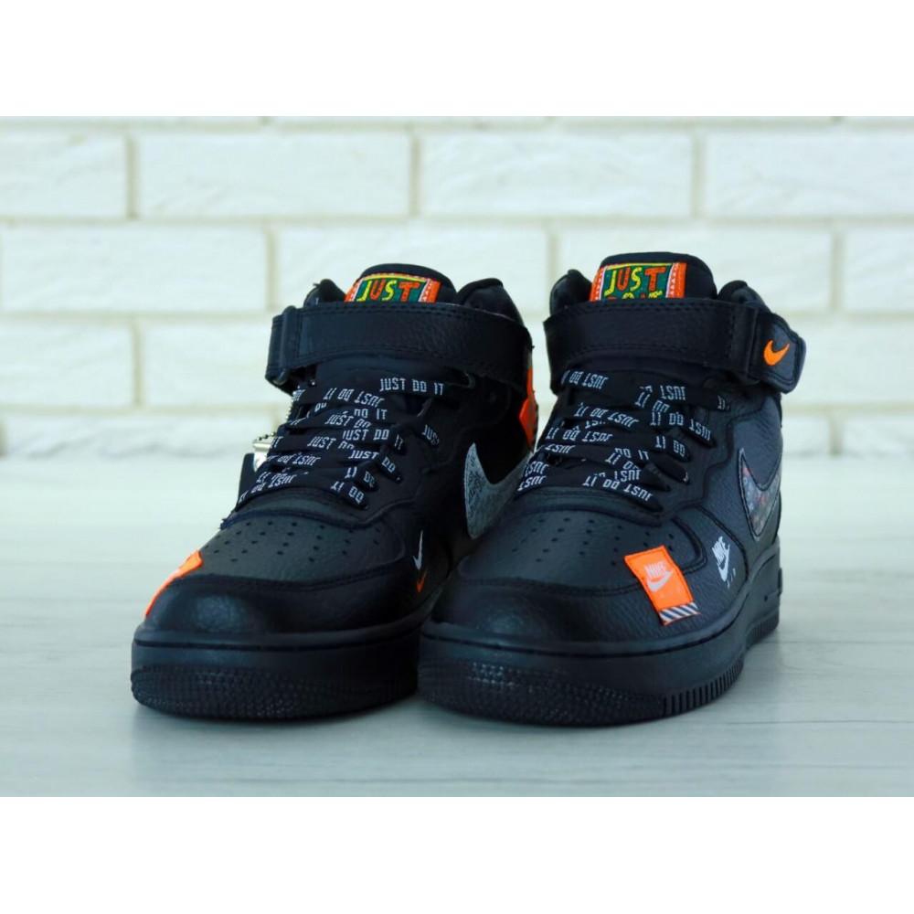 Демисезонные кроссовки мужские   - Мужские черные кожаные кроссовки Air Force Just Do It 6