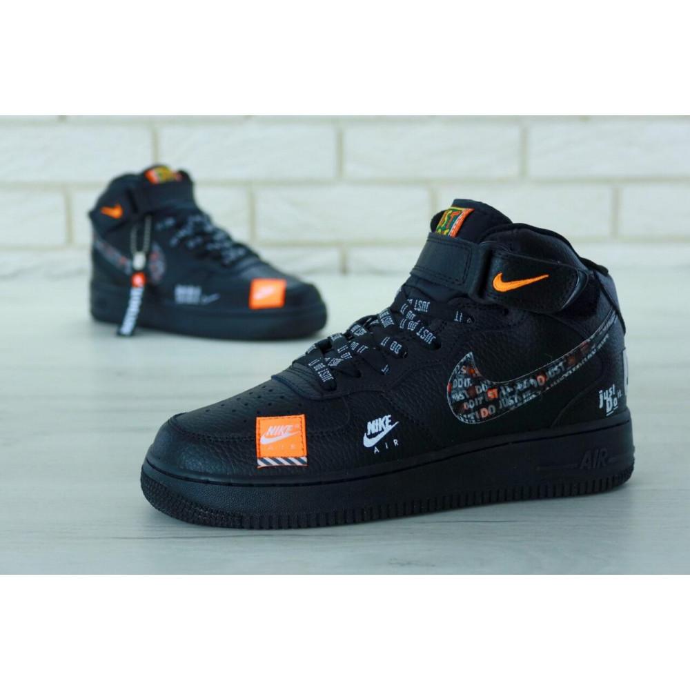 Демисезонные кроссовки мужские   - Мужские черные кожаные кроссовки Air Force Just Do It 7