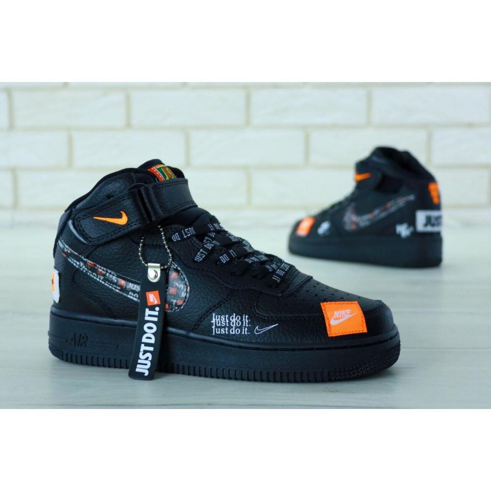 Демисезонные кроссовки мужские   - Мужские черные кожаные кроссовки Air Force Just Do It 2