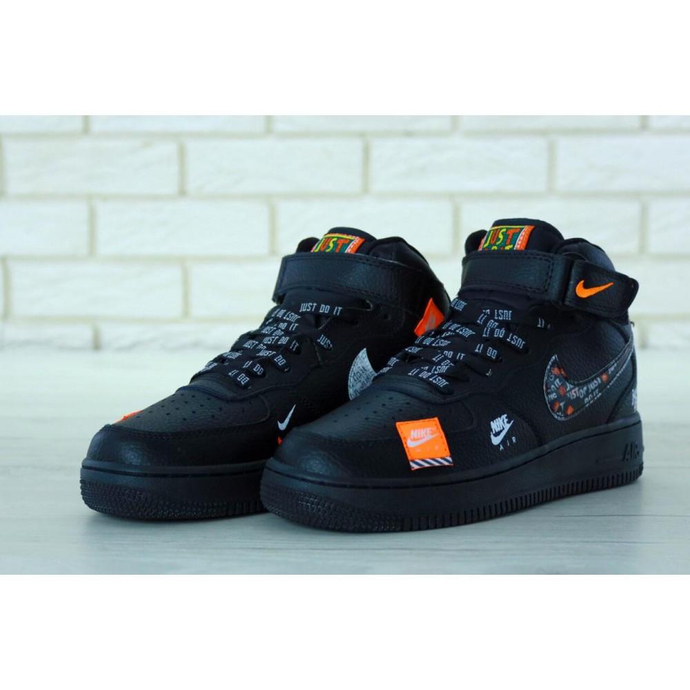 Демисезонные кроссовки мужские   - Мужские черные кожаные кроссовки Air Force Just Do It 3