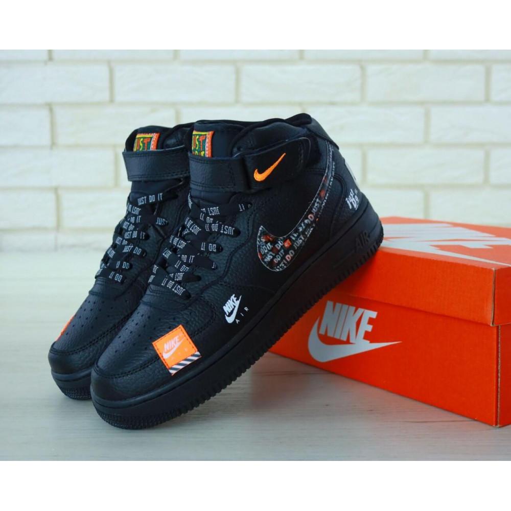 Демисезонные кроссовки мужские   - Мужские черные кожаные кроссовки Air Force Just Do It