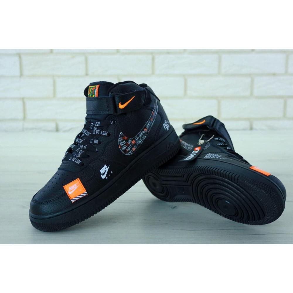 Демисезонные кроссовки мужские   - Мужские черные кожаные кроссовки Air Force Just Do It 4