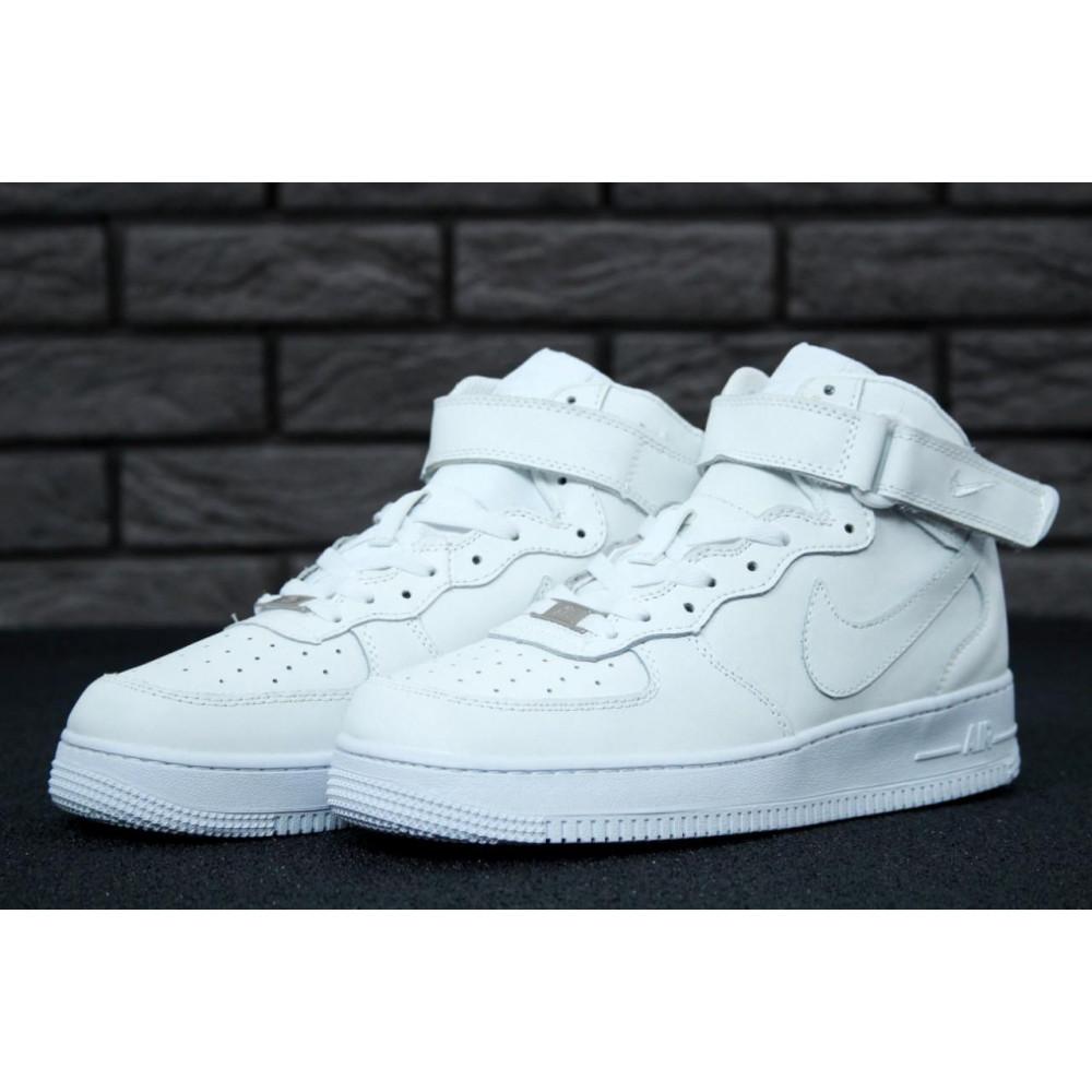 Демисезонные кроссовки мужские   - Мужские белые кроссовки Air Force 1 High 5