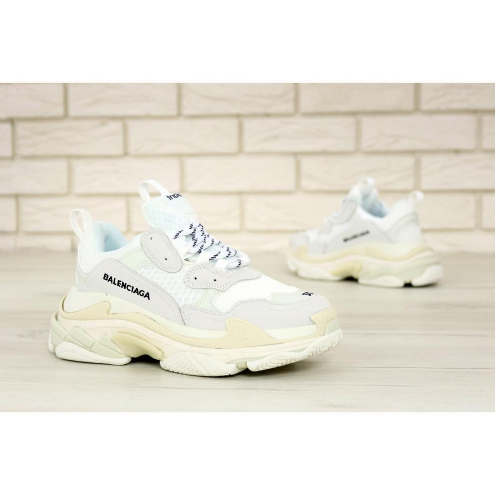 Мужские кроссовки Vibram - Белые кроссовки Balenciaga Triple S многослойная подошва 9