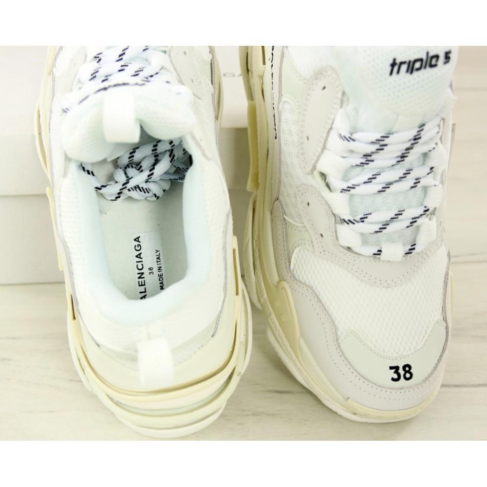 Мужские кроссовки Vibram - Белые кроссовки Balenciaga Triple S многослойная подошва 4