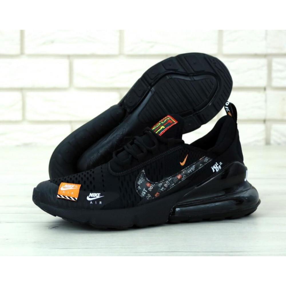 Демисезонные кроссовки мужские   - Мужские кроссовки Air Max 270 Just Do It Black 1