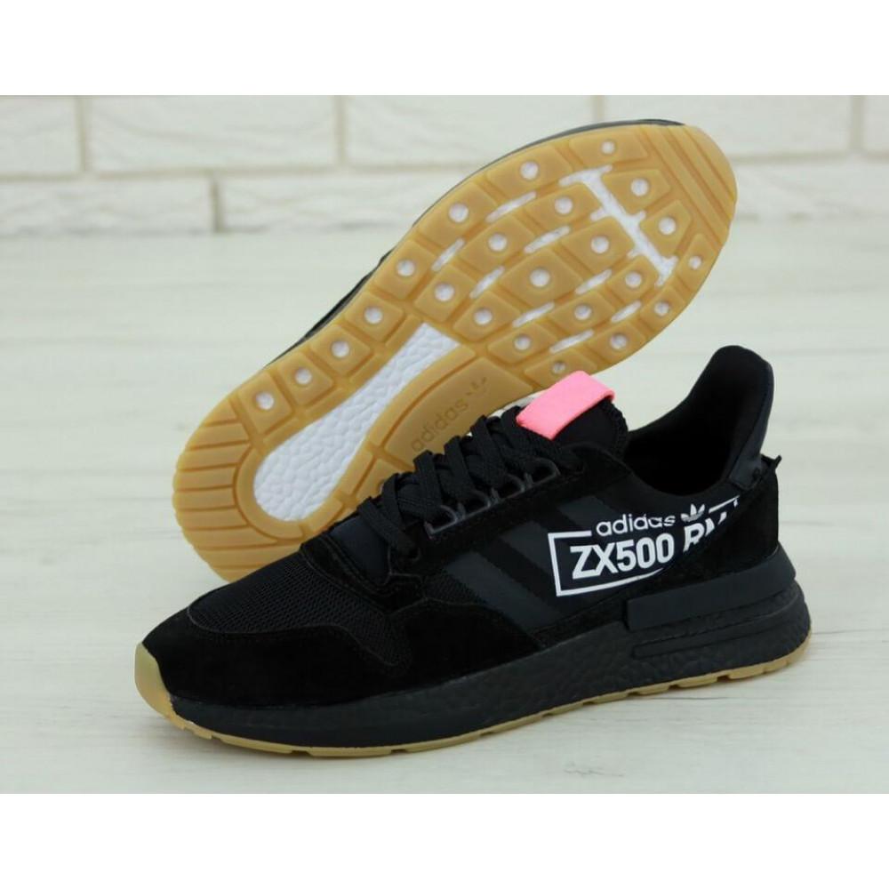 Беговые кроссовки мужские  - Мужские кроссовки Adidas ZX-500 RM Черные 1
