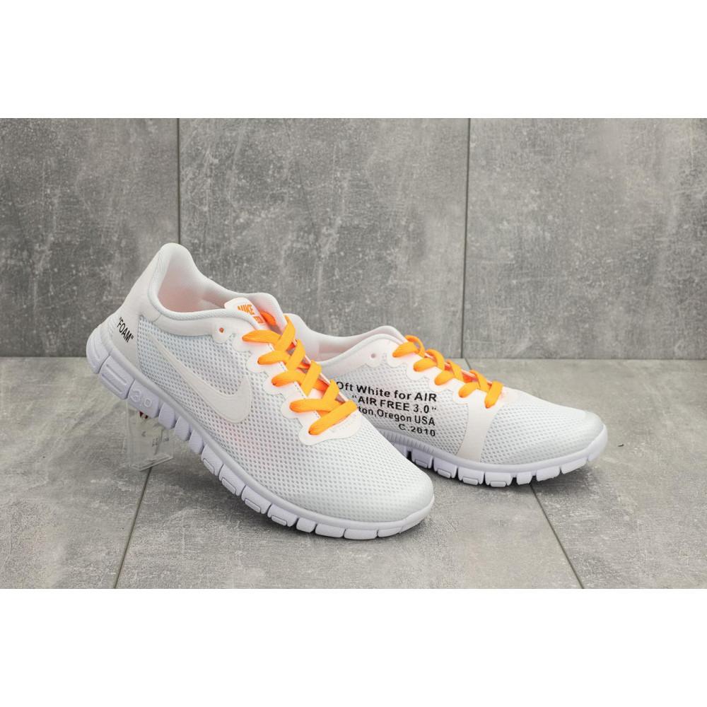 Летние кроссовки мужские - Мужские кроссовки текстильные летние белые Classica G 5122 -1