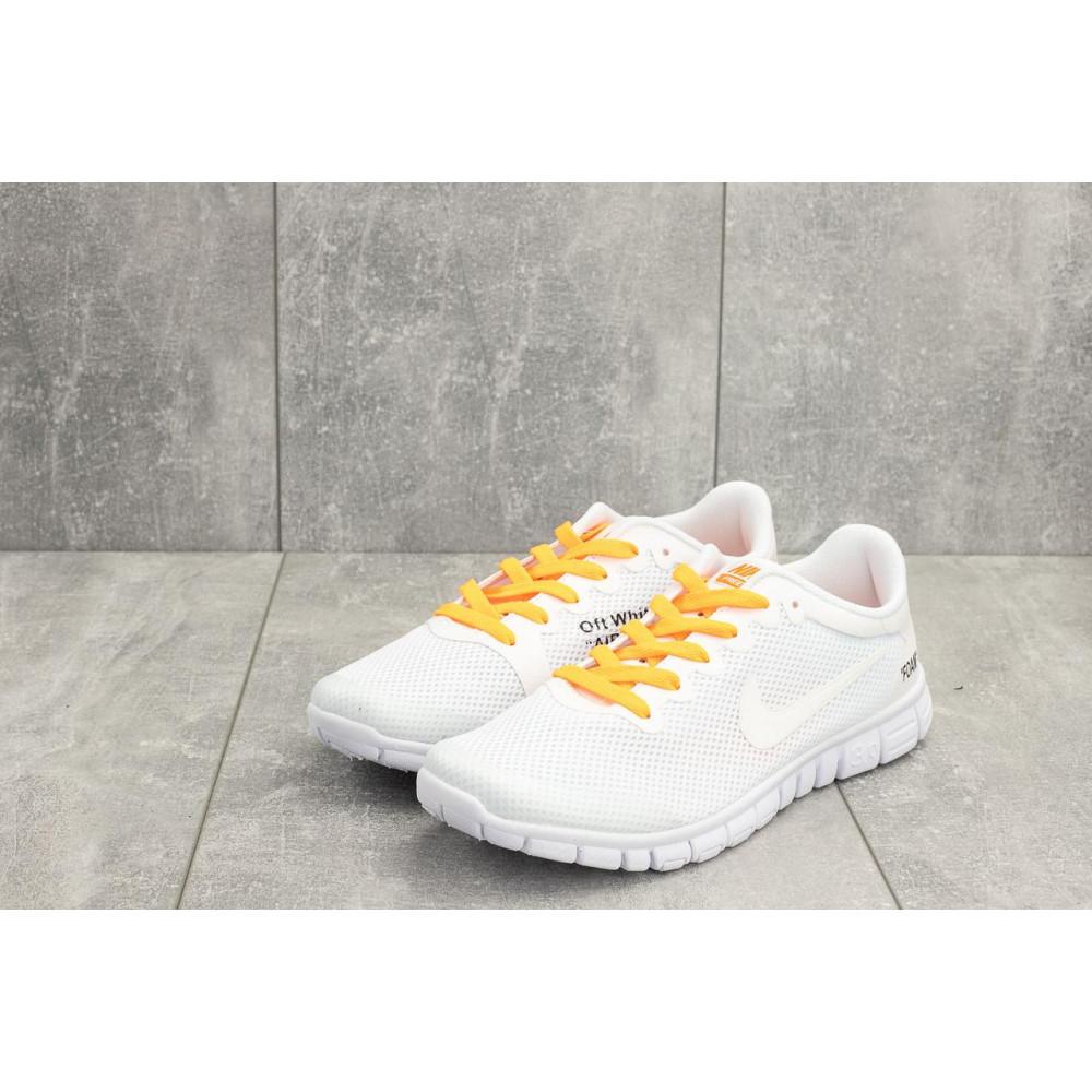Летние кроссовки мужские - Мужские кроссовки текстильные летние белые Classica G 5122 -1 3