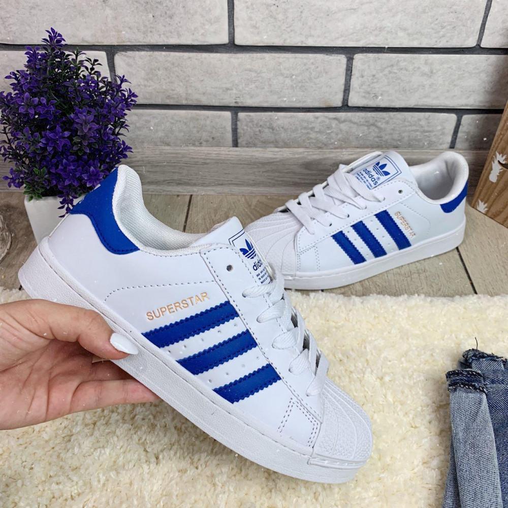 Женские кроссовки классические  - Кроссовки женские Adidas Superstar  00034 ⏩ [ 38 последний размер ]