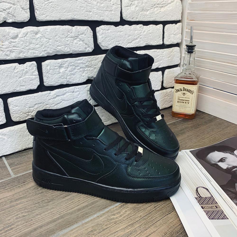 Демисезонные кроссовки мужские   - Кроссовки мужские Nike Air Force  00053 ⏩ [ 41.42.43 ]