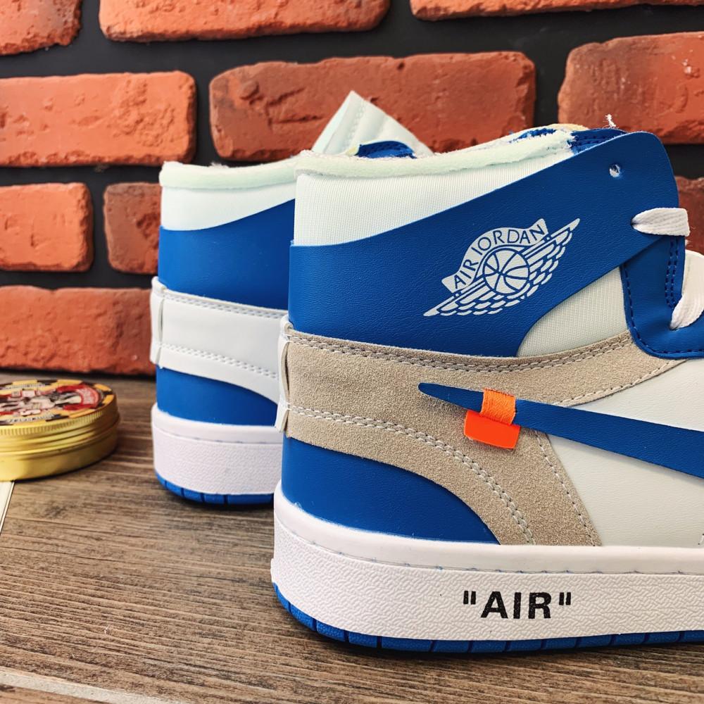 Демисезонные кроссовки мужские   - Кроссовки мужские Nike Air Jordan x OFF-White 00037 ⏩ [ 40.41.42.43 ] 6