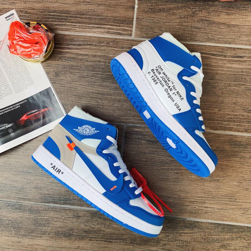 Демисезонные кроссовки мужские   - Кроссовки мужские Nike Air Jordan x OFF-White 00037 ⏩ [ 40.41.42.43 ] 4