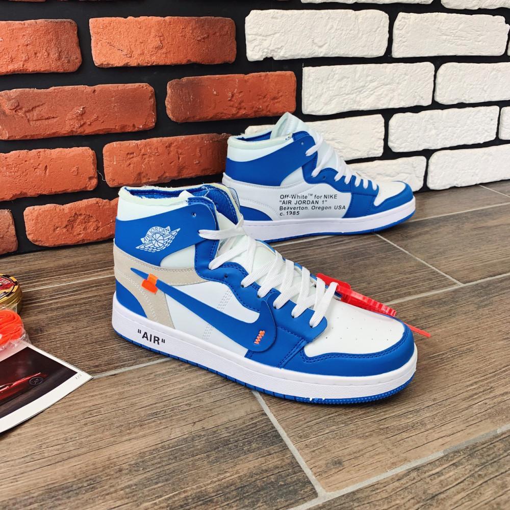 Демисезонные кроссовки мужские   - Кроссовки мужские Nike Air Jordan x OFF-White 00037 ⏩ [ 40.41.42.43 ] 3