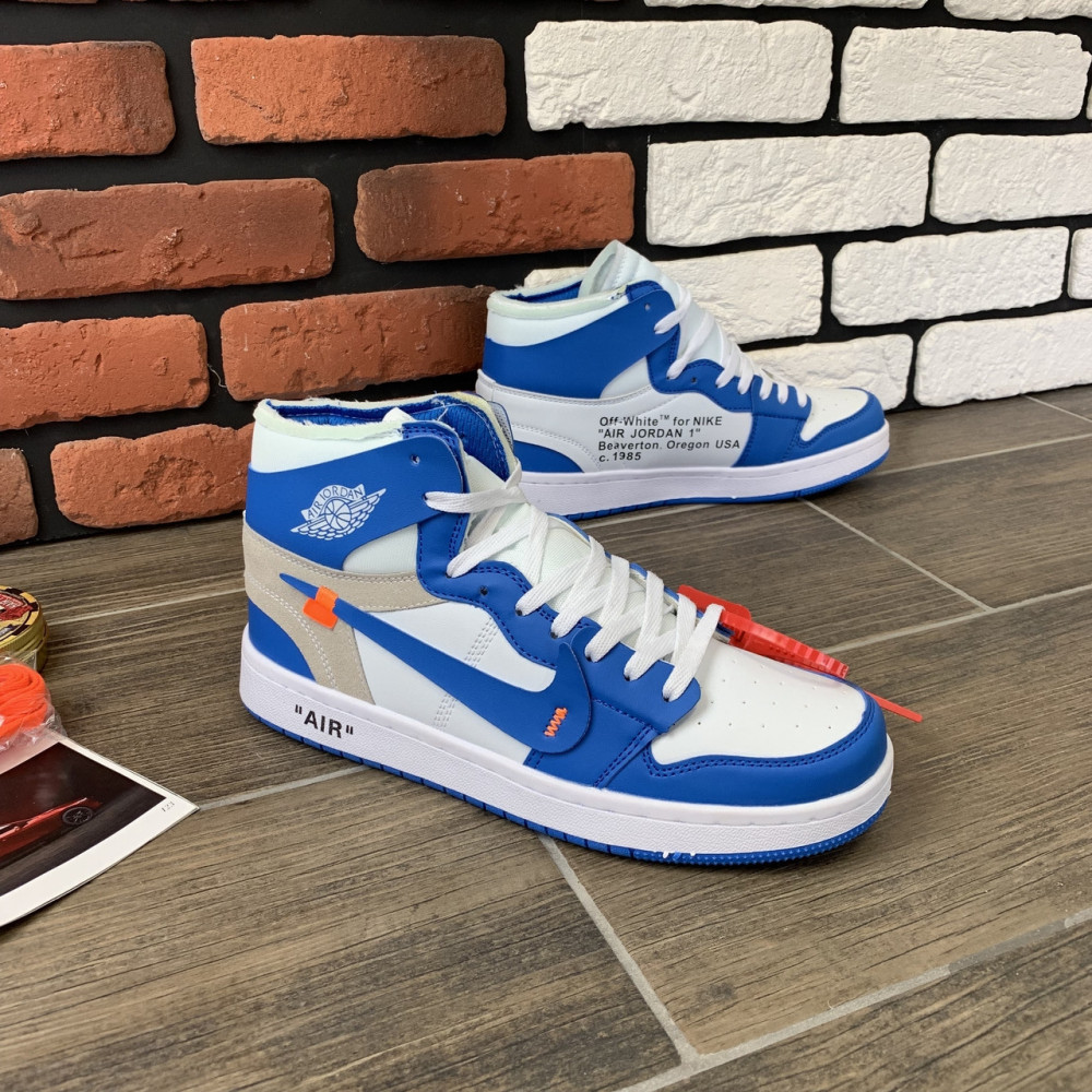 Демисезонные кроссовки мужские   - Кроссовки мужские Nike Air Jordan x OFF-White 00037 ⏩ [ 40.41.42.43 ]