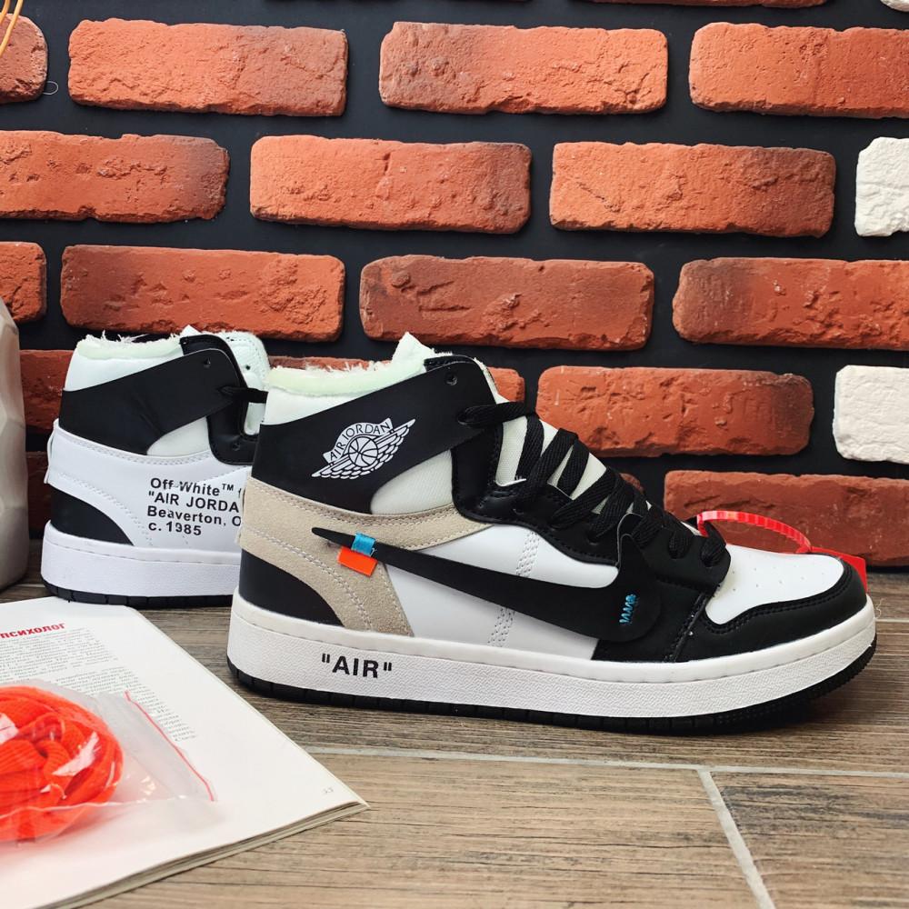 Демисезонные кроссовки мужские   - Кроссовки мужские Nike Air Jordan  x OFF-White  00022 ⏩ [ 40,42]