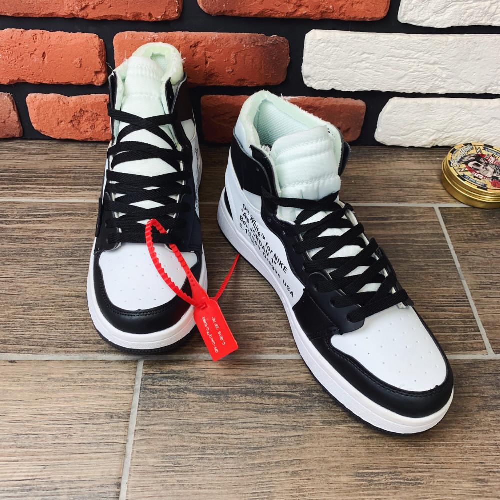 Демисезонные кроссовки мужские   - Кроссовки мужские Nike Air Jordan  x OFF-White  00022 ⏩ [ 40,42] 1