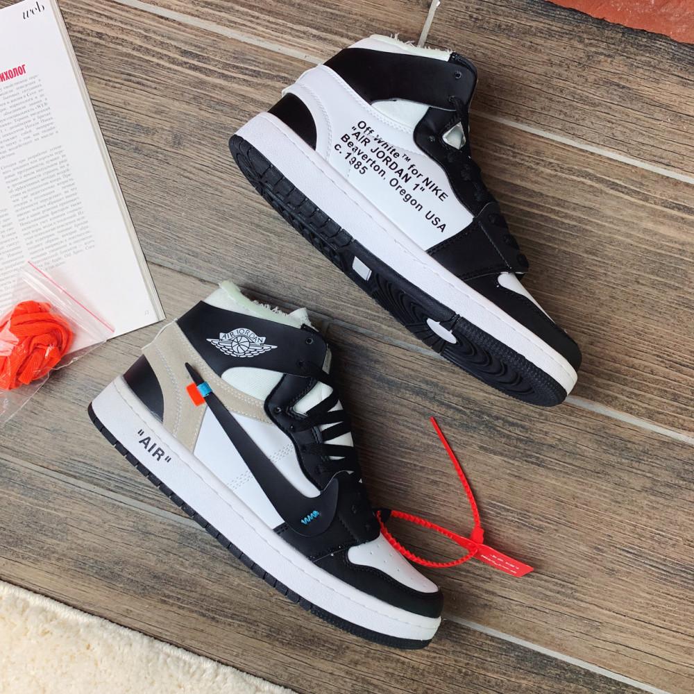 Демисезонные кроссовки мужские   - Кроссовки мужские Nike Air Jordan  x OFF-White  00022 ⏩ [ 40,42] 2