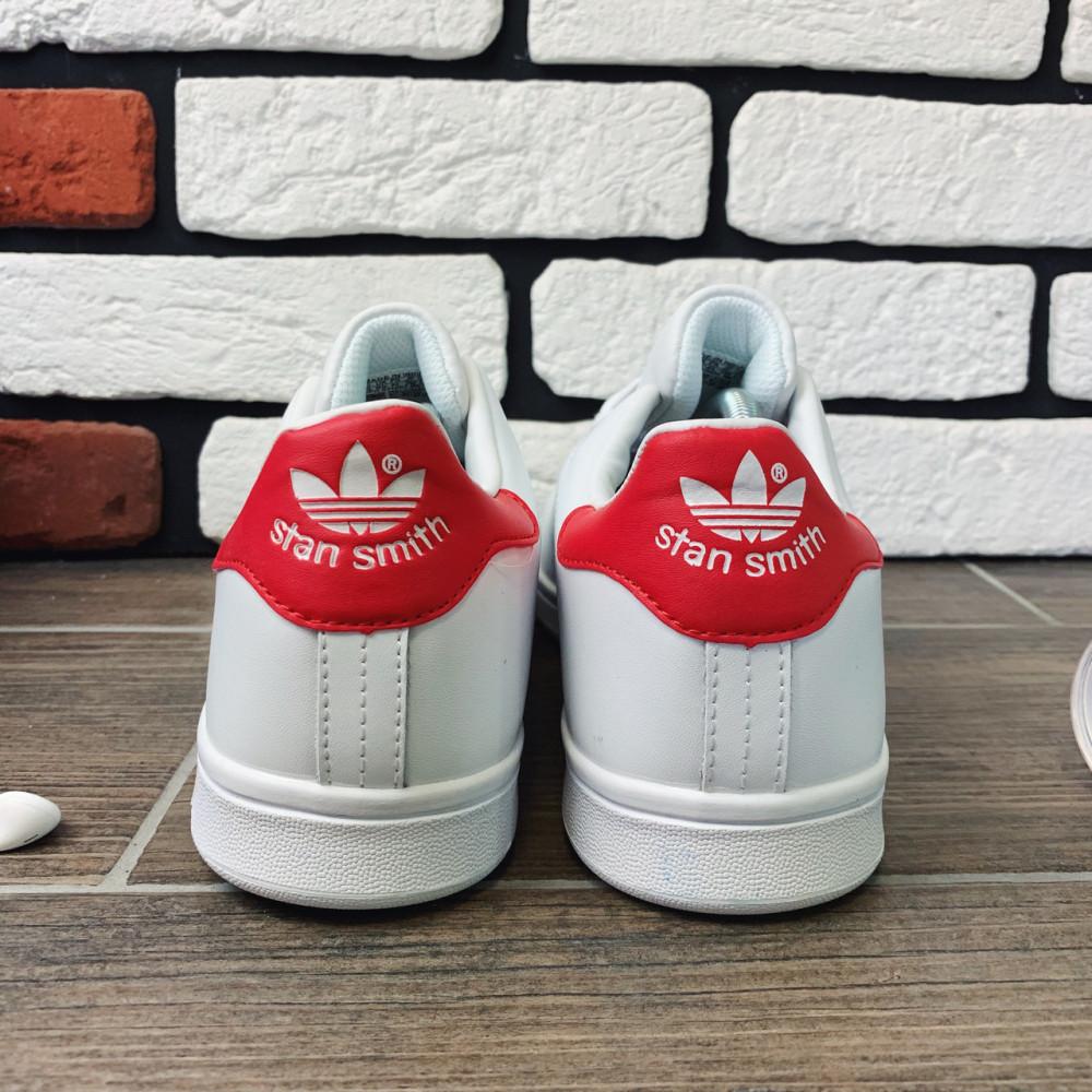 Классические кроссовки мужские - Кроссовки мужские Adidas Stan Smit  3061 ⏩ [ 42.45 ] 7