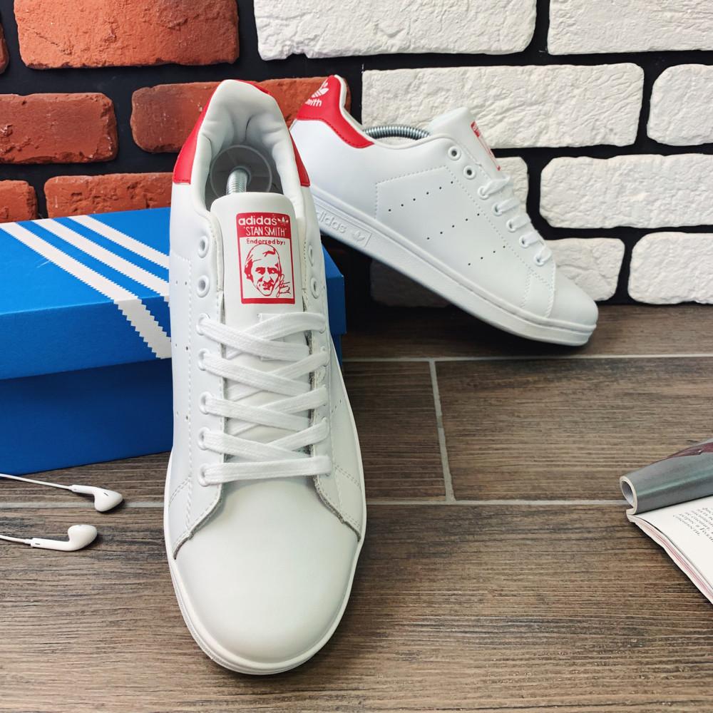 Классические кроссовки мужские - Кроссовки мужские Adidas Stan Smit  3061 ⏩ [ 42.45 ] 1