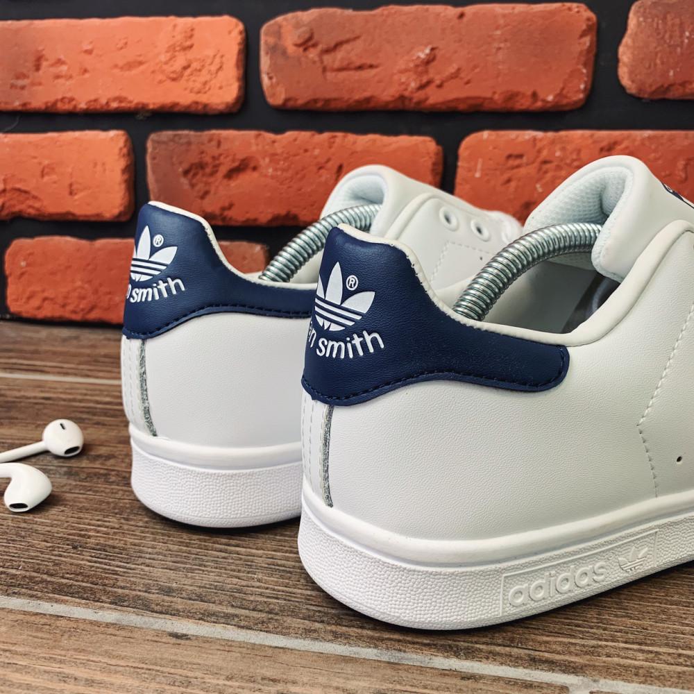 Классические кроссовки мужские - Кроссовки мужские Adidas Stan Smit  3060 ⏩ [ 44<<Последний размер>> ] 7