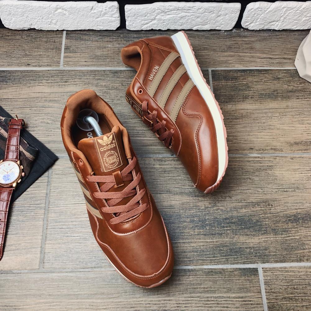 Классические кроссовки мужские - Кроссовки мужские Adidas HAVEN 30991 ⏩ [ 44 последний размер ]