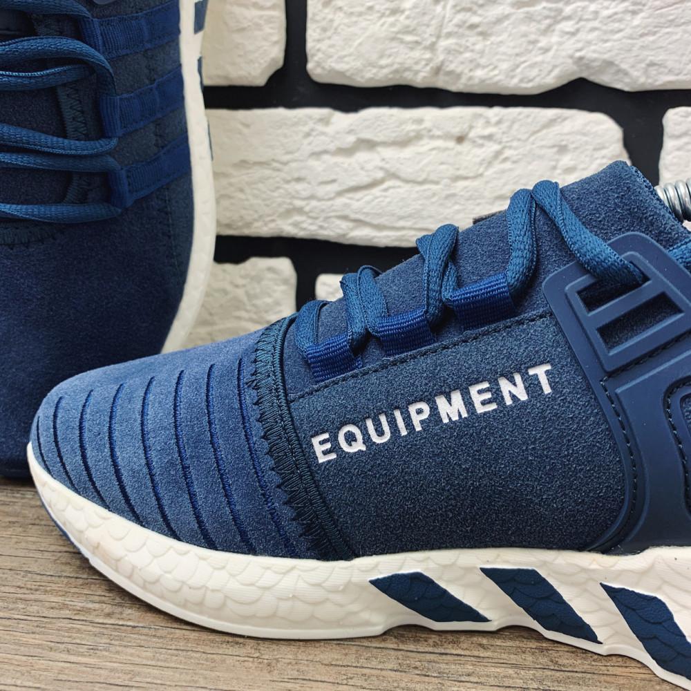 Классические кроссовки мужские - Кроссовки мужские Adidas EQUIPMENT  30995 ⏩ [ 41 ] 5