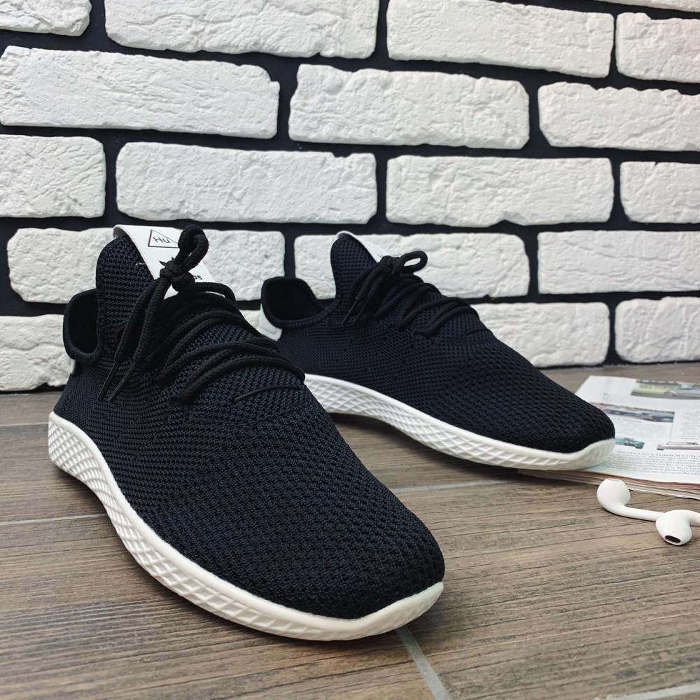Демисезонные кроссовки мужские   - Кроссовки мужские Adidas Pharrell Williams 30778 ⏩ [ 43<<Последний размер>> ]
