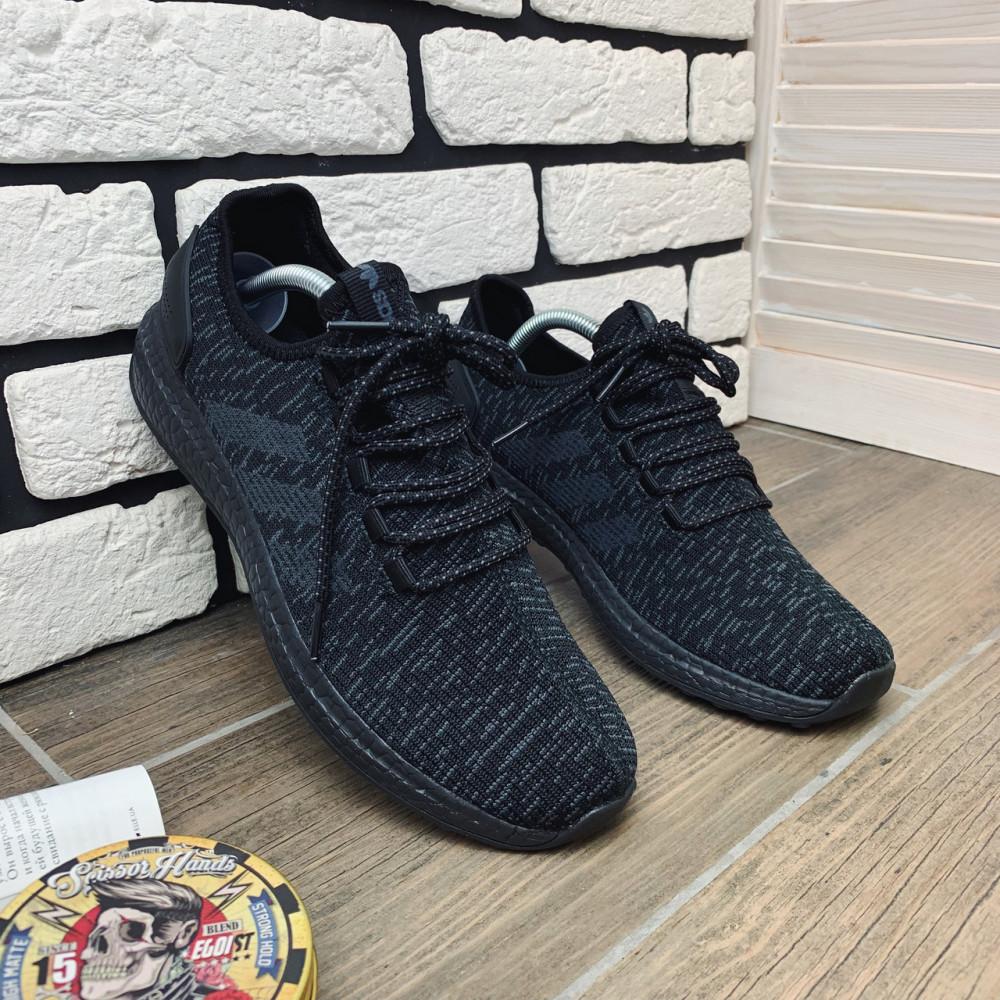 Демисезонные кроссовки мужские   - Кроссовки мужские Adidas Ultra Boost  30711 ⏩ [ 43<<Последний размер>> ]