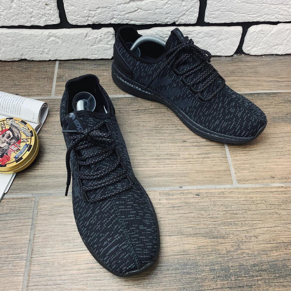 Демисезонные кроссовки мужские   - Кроссовки мужские Adidas Ultra Boost  30711 ⏩ [ 43<<Последний размер>> ] 4