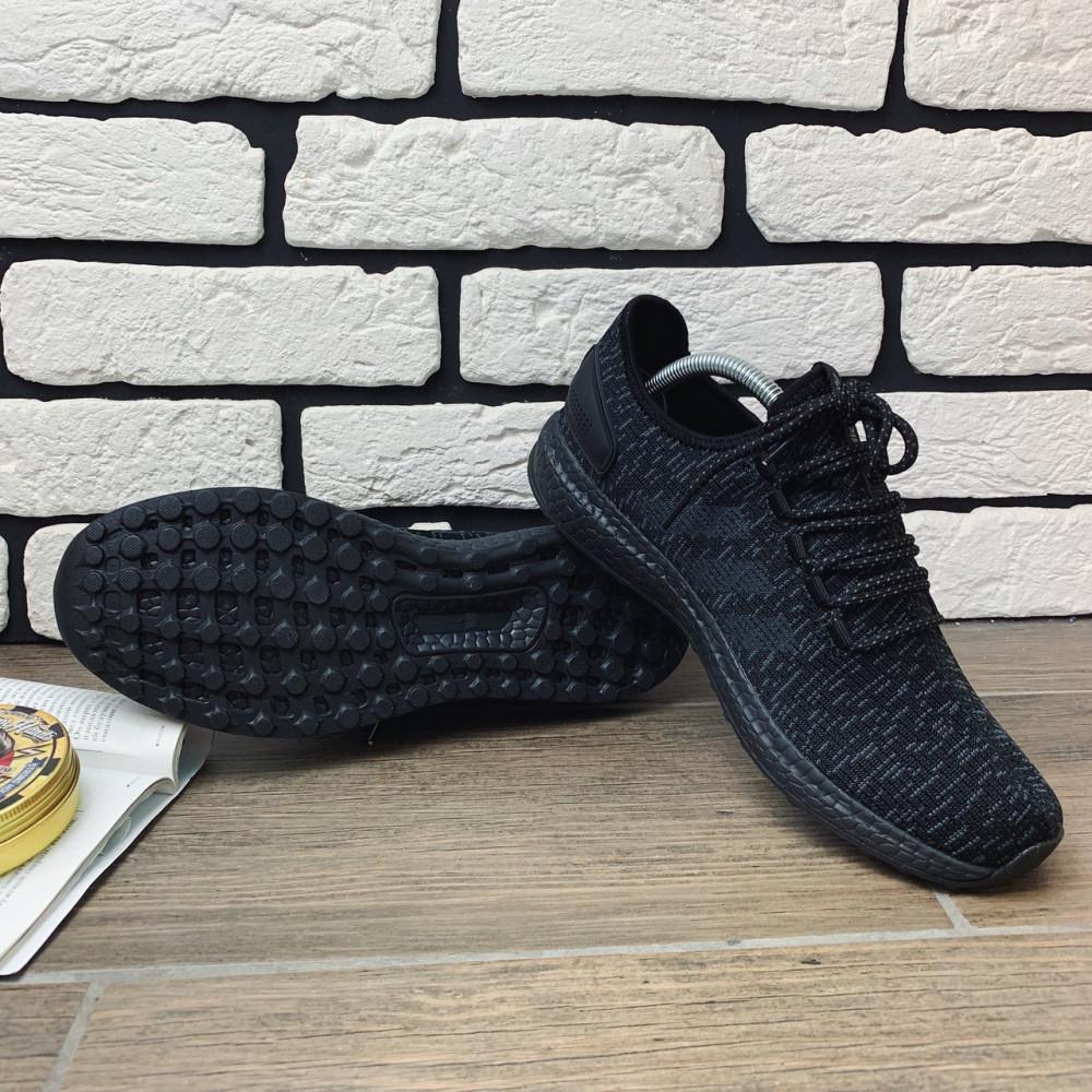 Демисезонные кроссовки мужские   - Кроссовки мужские Adidas Ultra Boost  30711 ⏩ [ 43<<Последний размер>> ] 5