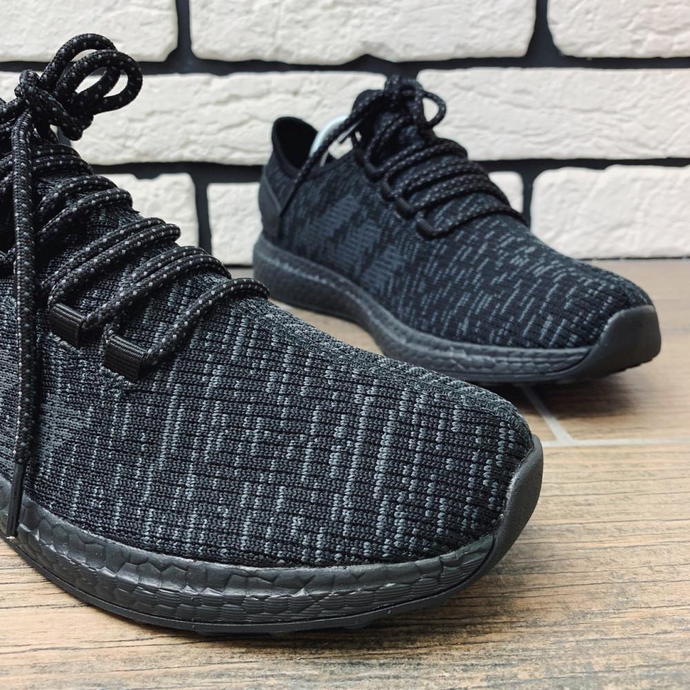 Демисезонные кроссовки мужские   - Кроссовки мужские Adidas Ultra Boost  30711 ⏩ [ 43<<Последний размер>> ] 3