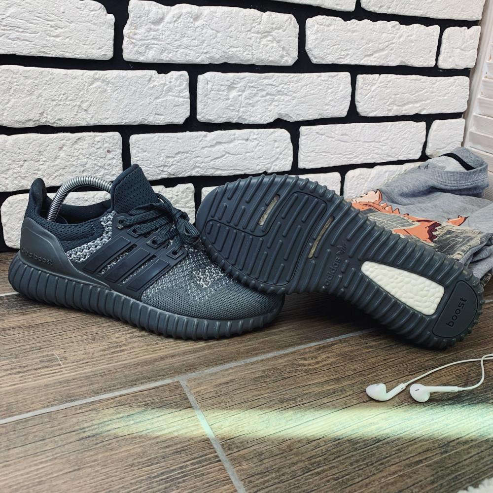 Демисезонные кроссовки мужские   - Кроссовки мужские Adidas Ultra Boost 30898 ⏩ [ 40.41.44 ]