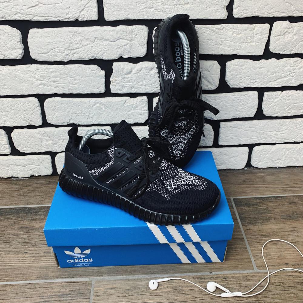 Кроссовки - Кроссовки мужские Adidas Ultra Boost 30899 ⏩ [ 40 ] 4