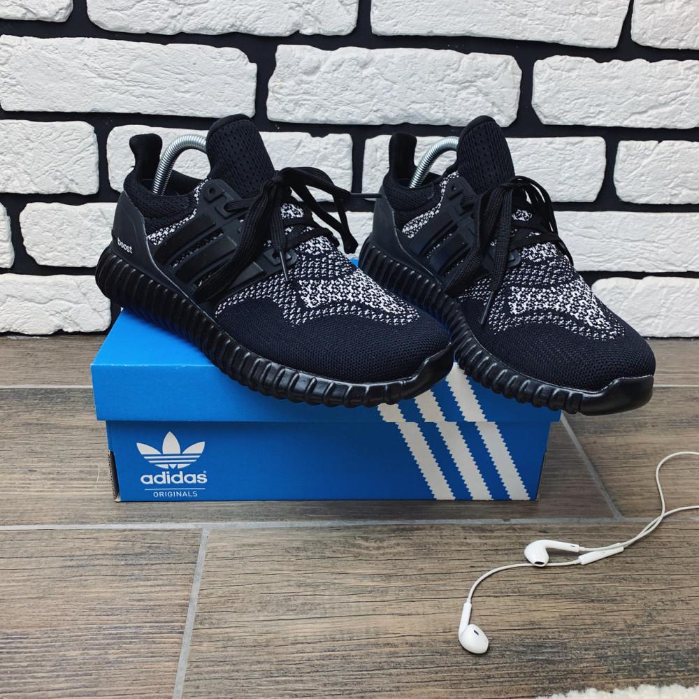 Кроссовки - Кроссовки мужские Adidas Ultra Boost 30899 ⏩ [ 40 ] 1