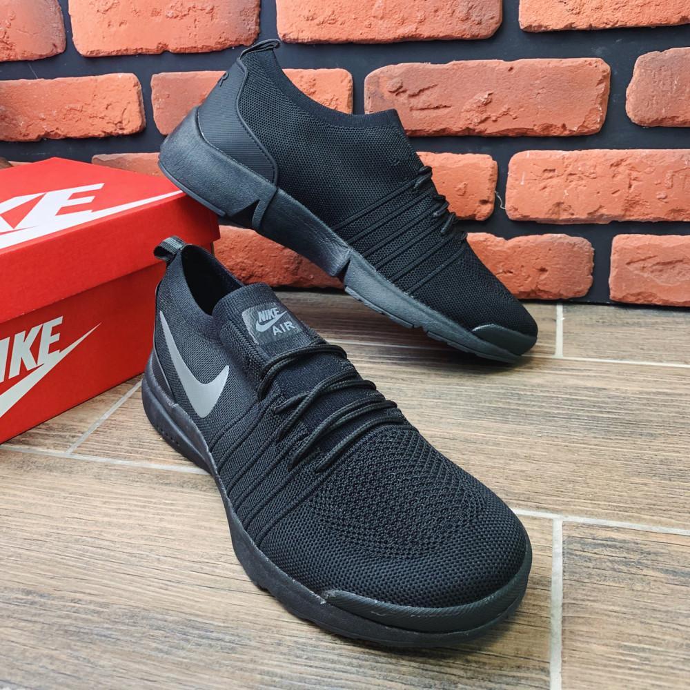 Демисезонные кроссовки мужские   - Кроссовки мужские Nike Air 10590 ⏩ [ 45 ]