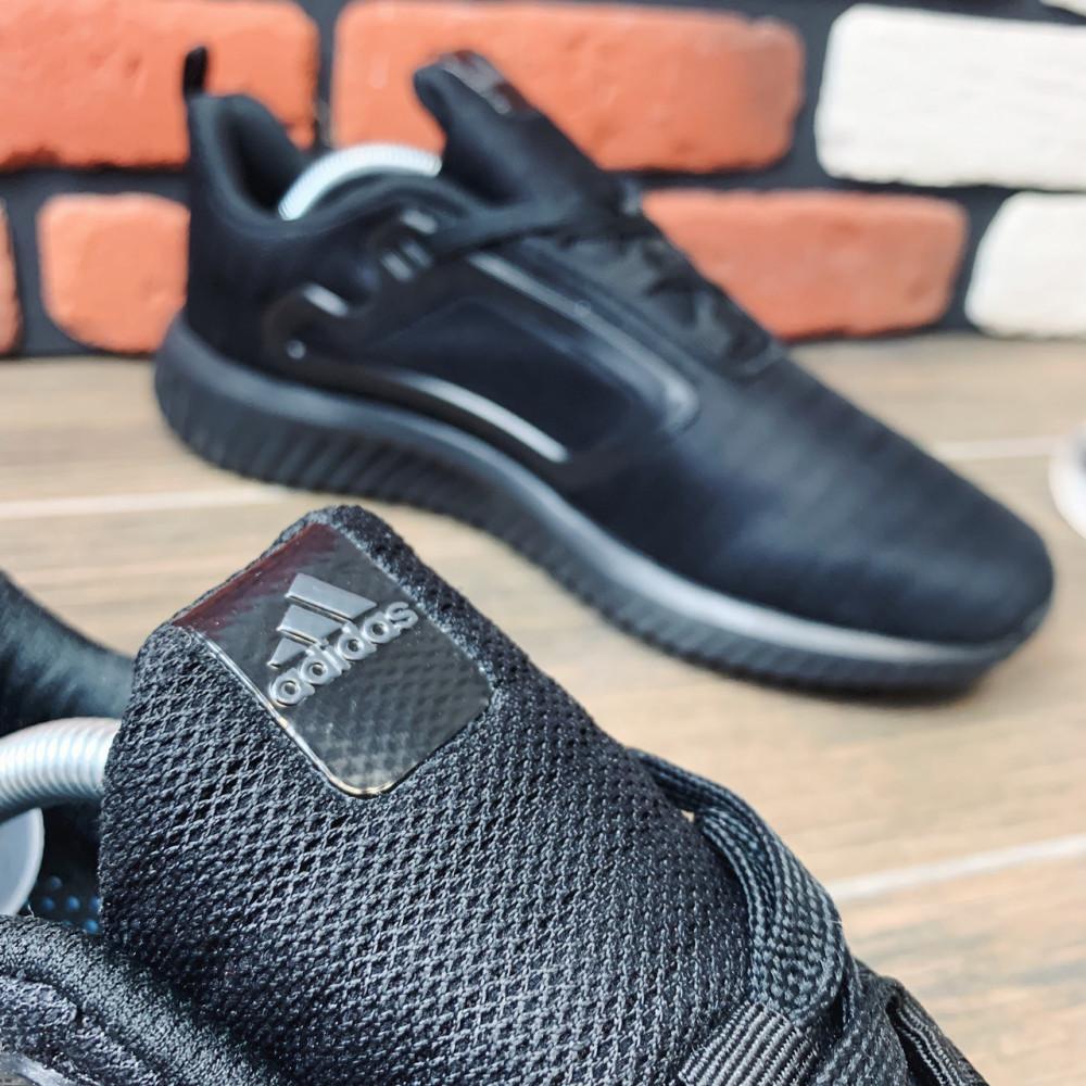 Классические кроссовки мужские - Кроссовки мужские Adidas Climacool M 30782 ⏩ [ 43.44 ] 8