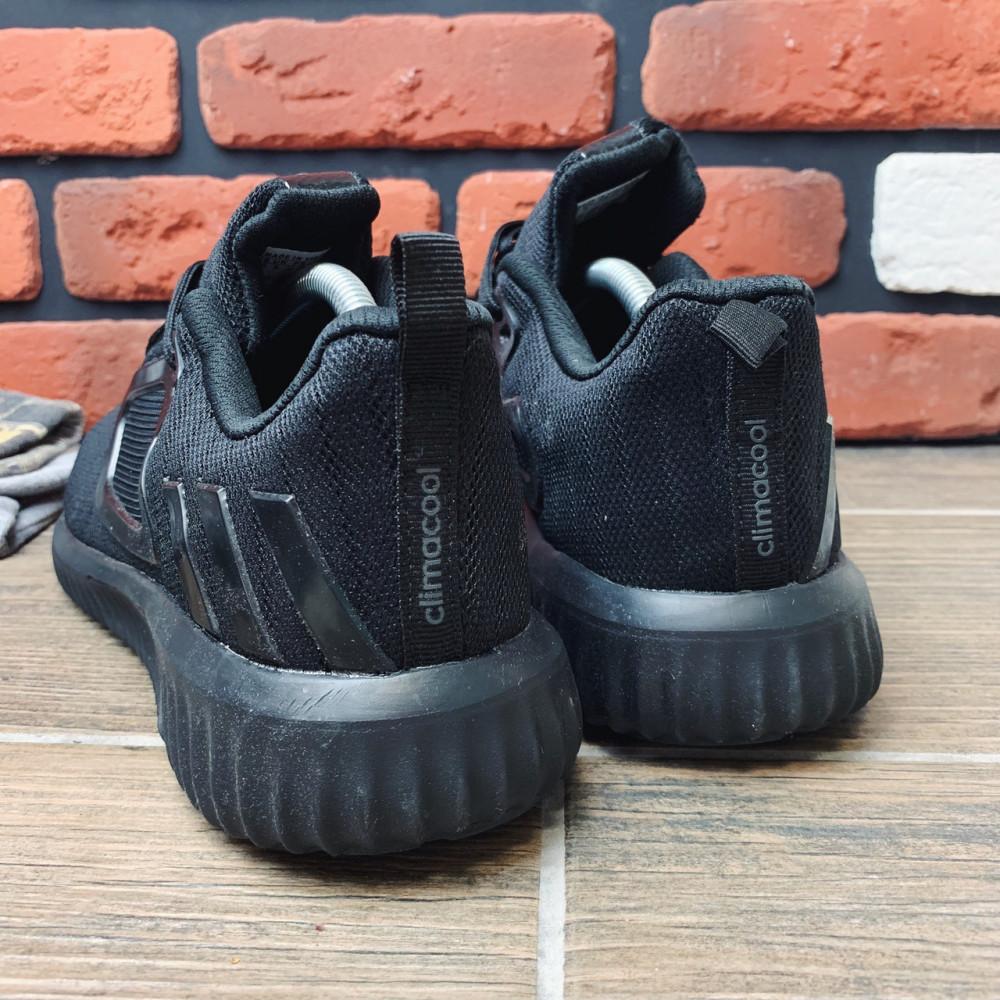 Классические кроссовки мужские - Кроссовки мужские Adidas Climacool M 30782 ⏩ [ 43.44 ] 7