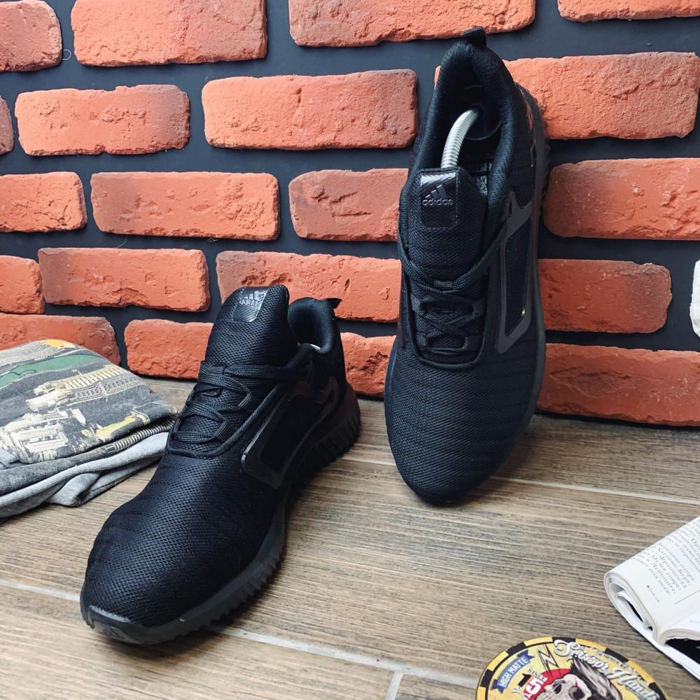 Классические кроссовки мужские - Кроссовки мужские Adidas Climacool M 30782 ⏩ [ 43.44 ] 6
