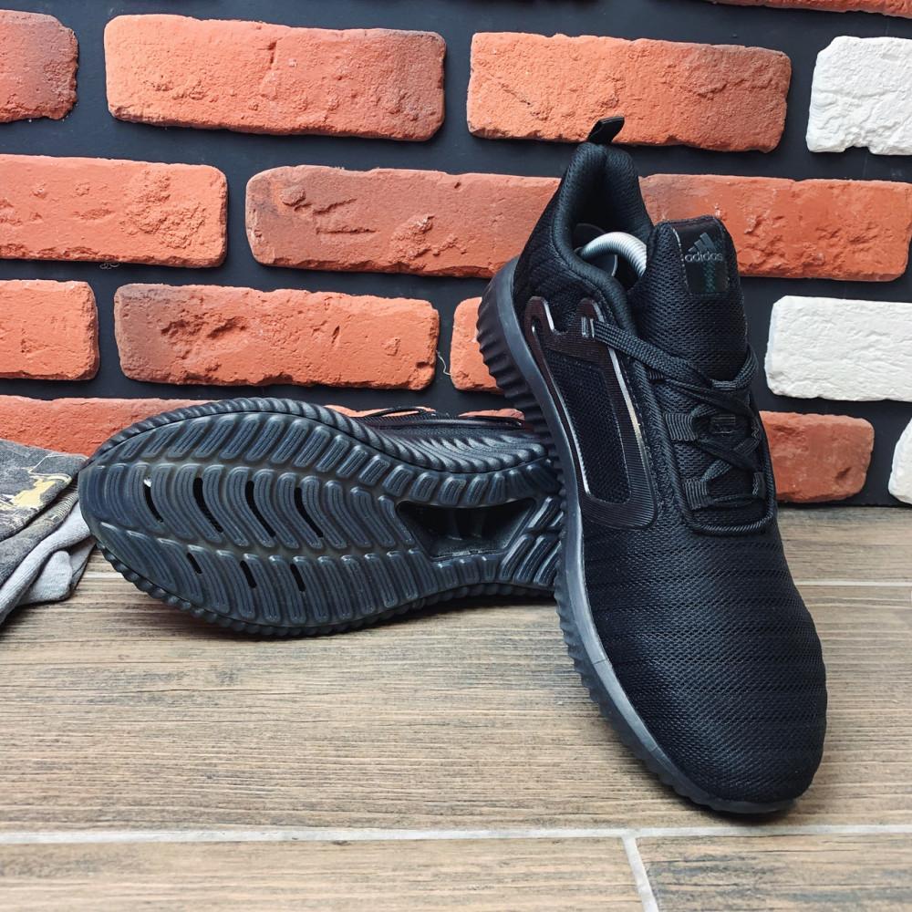 Классические кроссовки мужские - Кроссовки мужские Adidas Climacool M 30782 ⏩ [ 43.44 ] 3